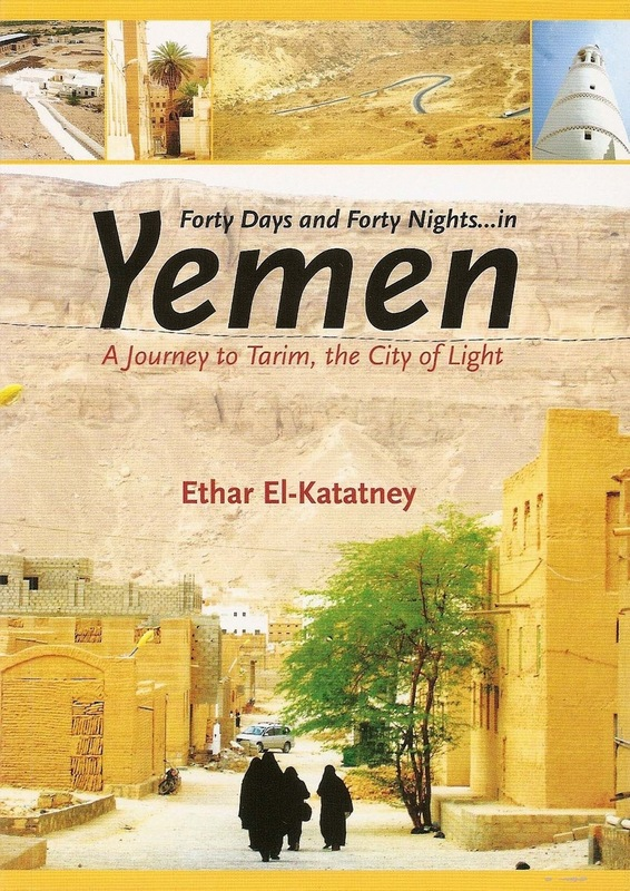 Forty Days and Forty Nights... in Yemen Comparative and Contemporary Religion