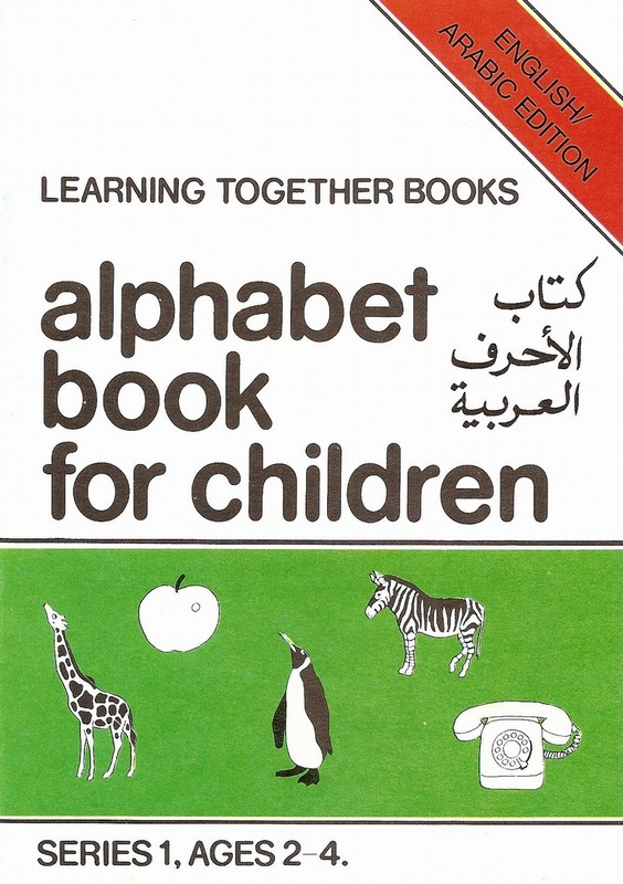 Alphabet Book For Children Children's Books