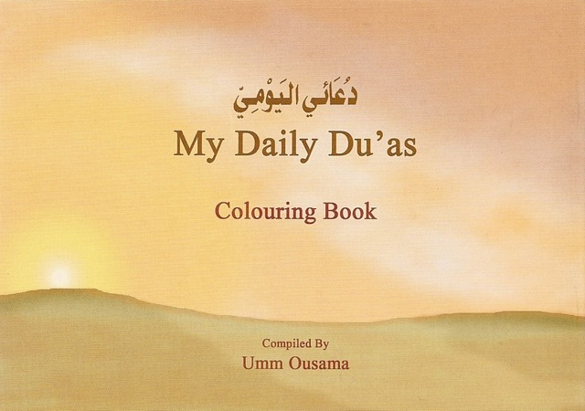 Colouring Book 5: My Daily Du'as Children's Books