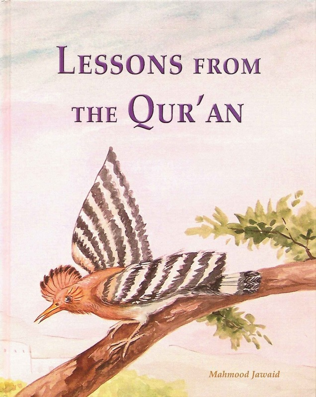 Lessons From The Qur'an Children's Books