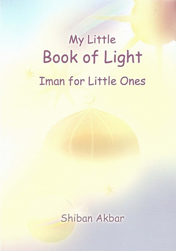 My Little Book Of Light Children's Books