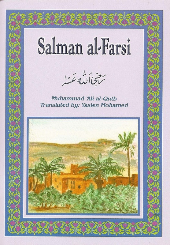 Salman Al-Farsi (RA) Children's Books