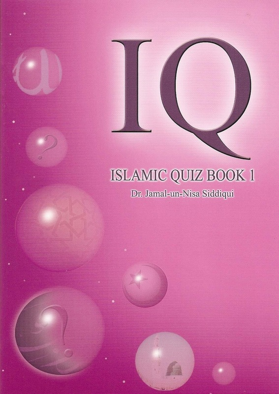 Islamic Quiz Book 1 Children's Books