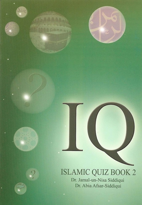 Islamic Quiz Book 2 Children's Books