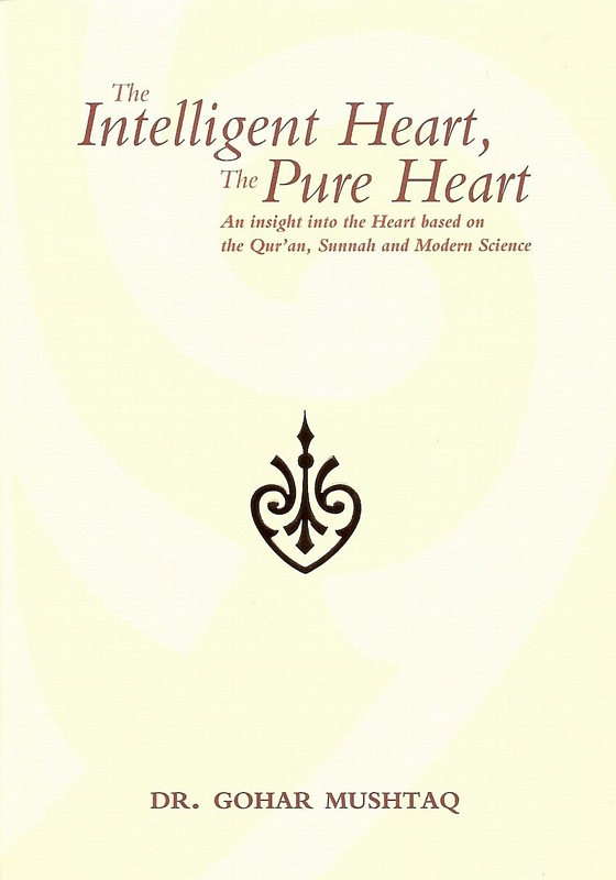 The Intelligent Heart, The Pure Heart Self Development
