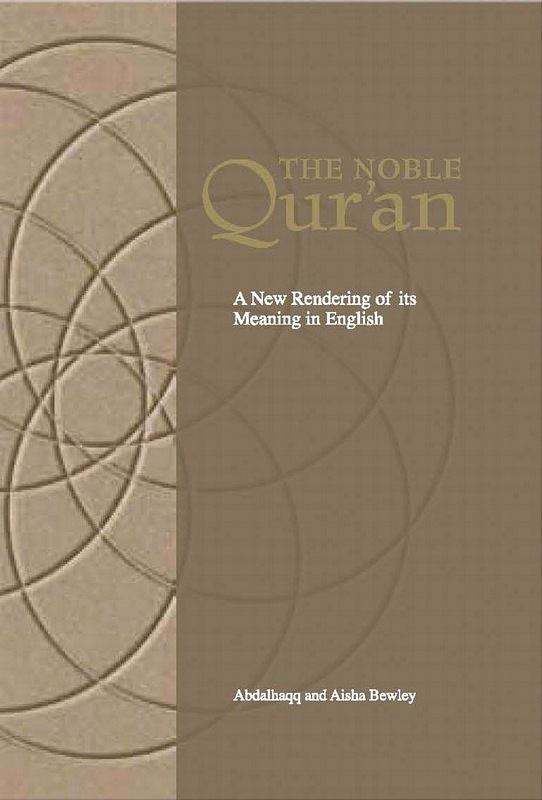 The Noble Qur'an Qur'an and Arabic