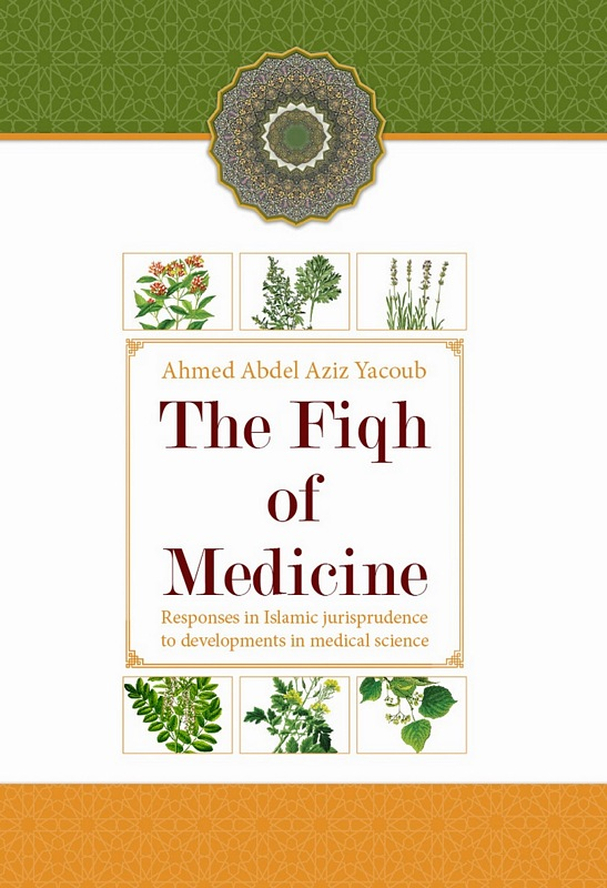 The Fiqh Of Medicine Science and Medicine