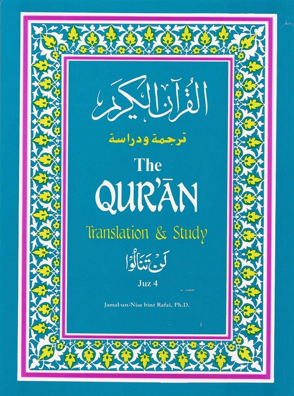 The Qur'an: Translation and Study Juz 4 Qur'an and Arabic