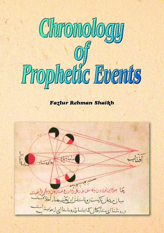 Chronology of Prophetic Events History