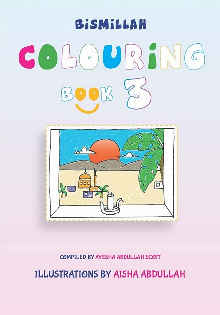 Colouring Book 3: Bismillah