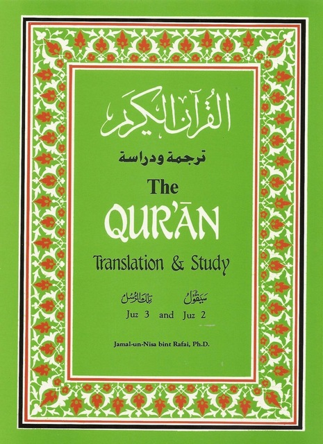 The Qur'an: Translation and Study Juz 2 & 3