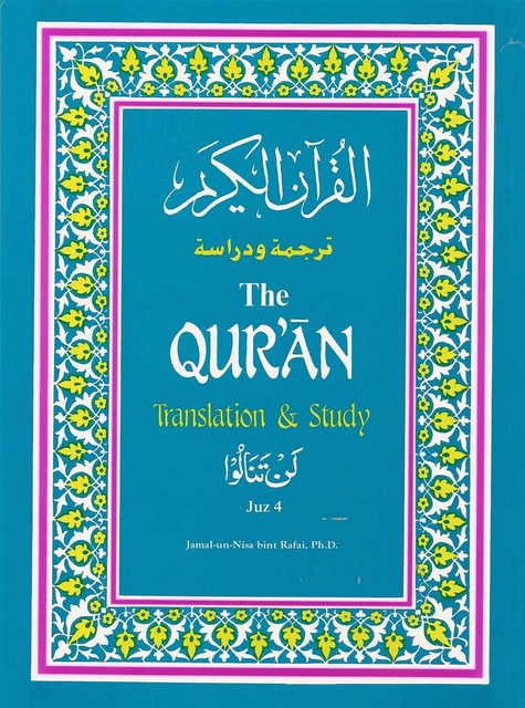 The Qur'an: Translation and Study Juz 4