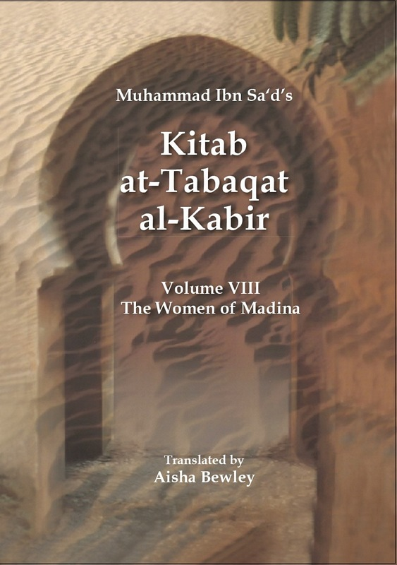 Kitab At-Tabaqat Al-Kabir Volume VIII: The Women of Madina