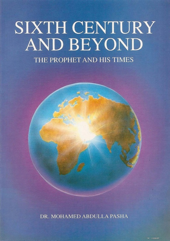 Sixth Century and Beyond